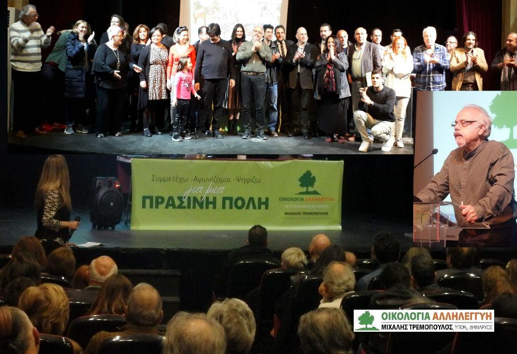 Ανακοινώθηκαν οι πρώτοι υποψήφιοι δημοτικοί σύμβουλοι της παράταξης Τρεμόπουλου