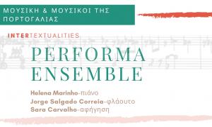 «Μουσική και Μουσικοί της Πορτογαλίας» στο Πανόραμα