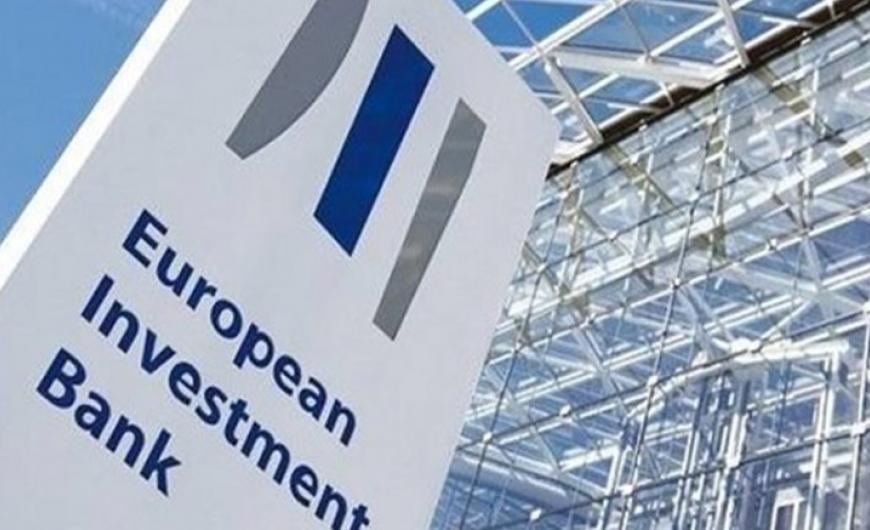 Στο 1,9 δισ. ευρώ ανήλθαν το 2018 οι χρηματοδοτήσεις της ΕΤΕπ στον ιδιωτικό τομέα της χώρας