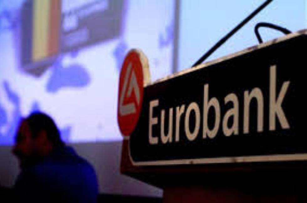 Εurobank: Ολοκληρώθηκαν οι συναλλαγές 'Europe' και 'Cairo'