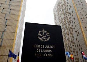 Στο δικαστήριο της Ε.Ε παραπέμπεται η Ελλάδα για τα προσωπικά δεδομένα