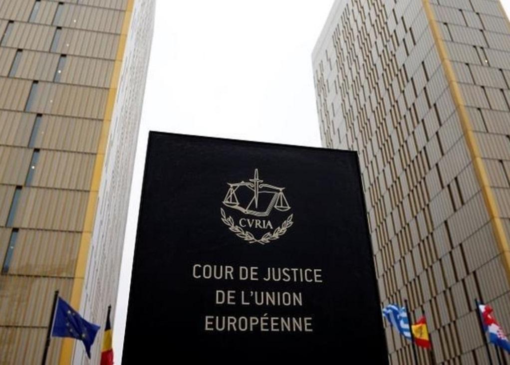 Απορρίφθηκε η αγωγή επενδυτών κατά της ΕΚΤ για το «κούρεμα» των ελληνικών ομολόγων