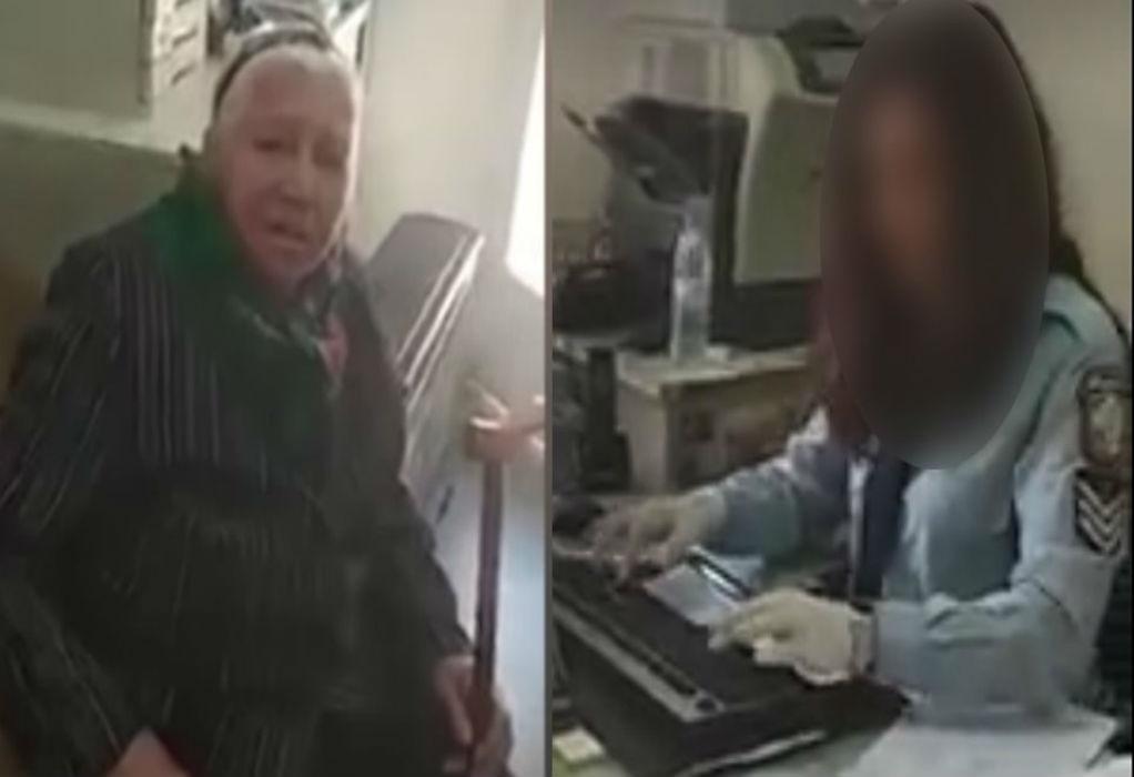 Τι αποκαλύπτει η κόρη της 90χρονης που συνελήφθη για τα… τερλίκια