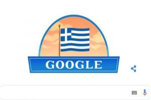 Google και Ψηφιακά Εργαλεία για Τουρισμό και Εξαγωγές