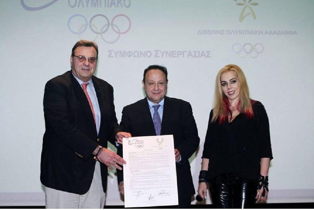 Σύμφωνο συνεργασίας μεταξύ Ολυμπιακού Μουσείου και ΔΟΑ