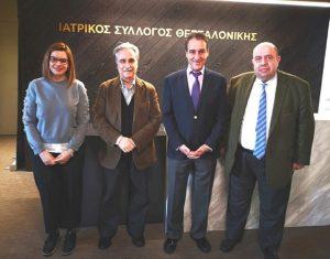 Επίσκεψη του Πρύτανη του Ευρωπαϊκού Πανεπιστημίου Κύπρου στον ΙΣΘ