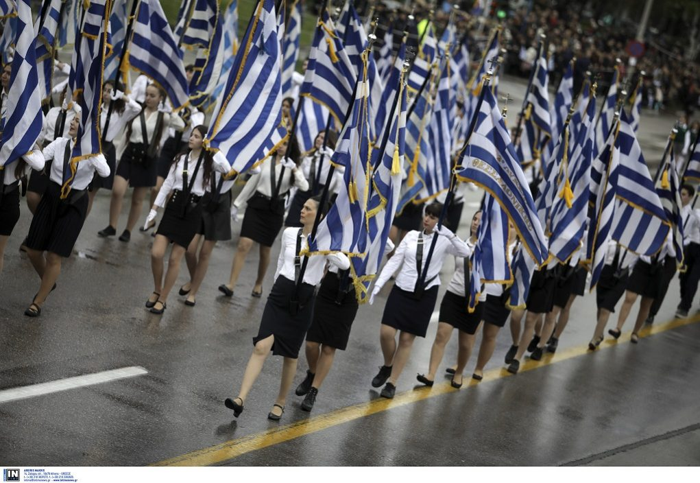 Τέλος οι σημαιοφόροι με κλήρωση στα Δημοτικά-Τη σημαία θα κρατούν οι άριστοι