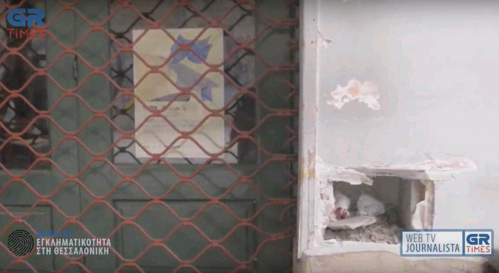 Το Grtimes.gr στα χνάρια της διακίνησης ναρκωτικών – Άβατο η Ροτόντα