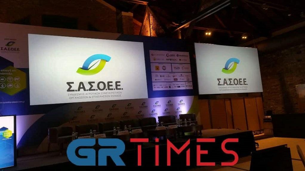 Συνέδριο ΣΑΣΟΕΕ στη Θεσσαλονίκη: Η κλιματική αλλαγή στη γεωργία(VIDEO)