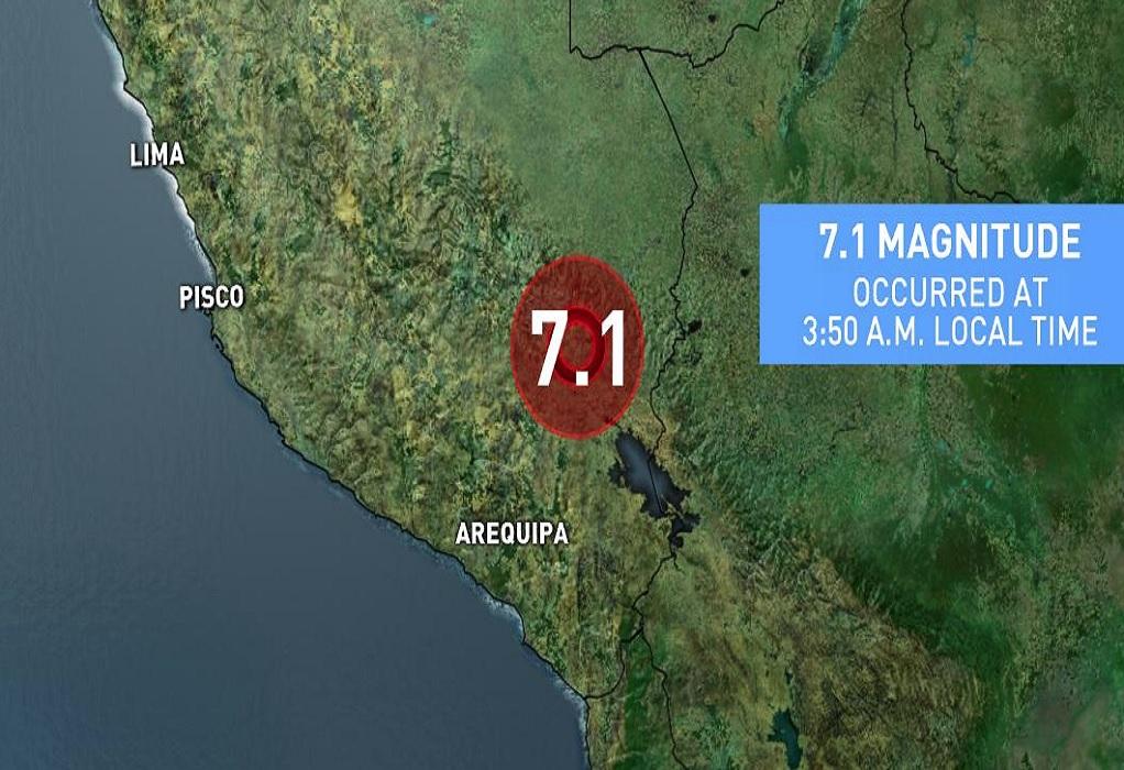 Σεισμός 7,1 Ρίχτερ στο Περού (VIDEO)