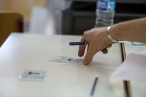 Ακυρώνεται ο διαγωνισμός για νέες ταυτότητες και διαβατήρια