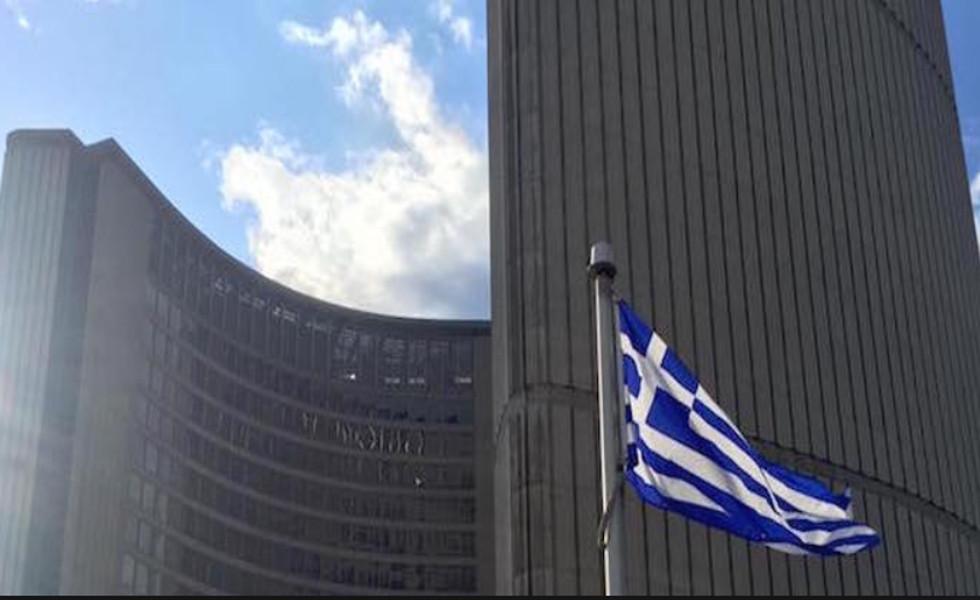 Στο δημαρχείο του Τορόντο η ελληνική σημαία