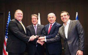 Τριμερής στο Ισραήλ για το ενεργειακό μέλλον – Κοινή δήλωση καταδικάζει τις προκλήσεις στην Ανατολική Μεσόγειο
