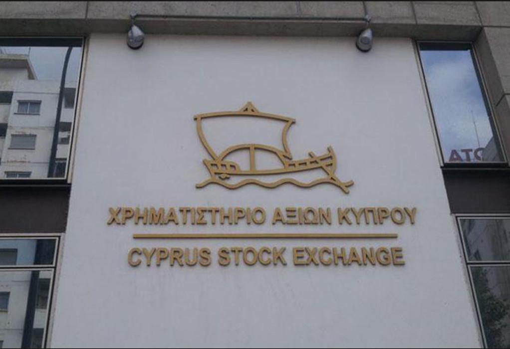 Στο Χρηματιστήριο Κύπρου η G.Arvanitakis Group