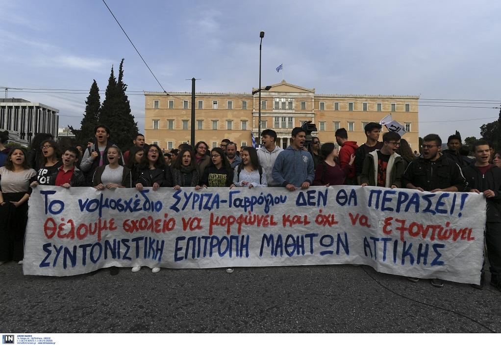 Σύνταγμα: Διαμαρτυρία φοιτητών και μαθητών κατά του νομοσχεδίου Γαβρόγλου (ΦΩΤΟ)
