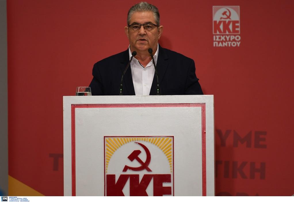 Κουτσούμπας: Στις εκλογές αυτό που κρίνεται είναι πόσο πιο δυνατό θα είναι το ΚΚΕ