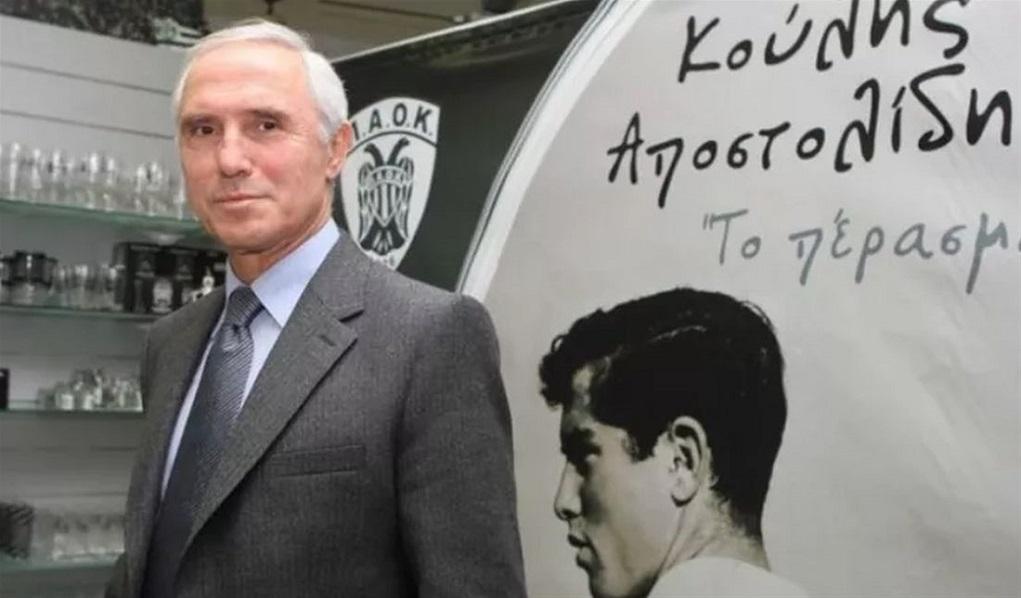 Κ. Αποστολίδης: «Στον ΠΑΟΚ έχουν μπει οι βάσεις πρωταθλητισμού για πολλά χρόνια ακόμη»