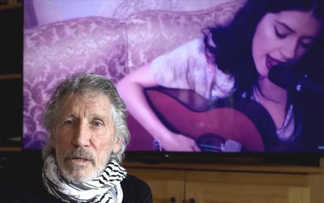 Ο Roger Waters καλεί την Κατερίνα Ντούσκα να αποσυρθεί από τη Eurovision