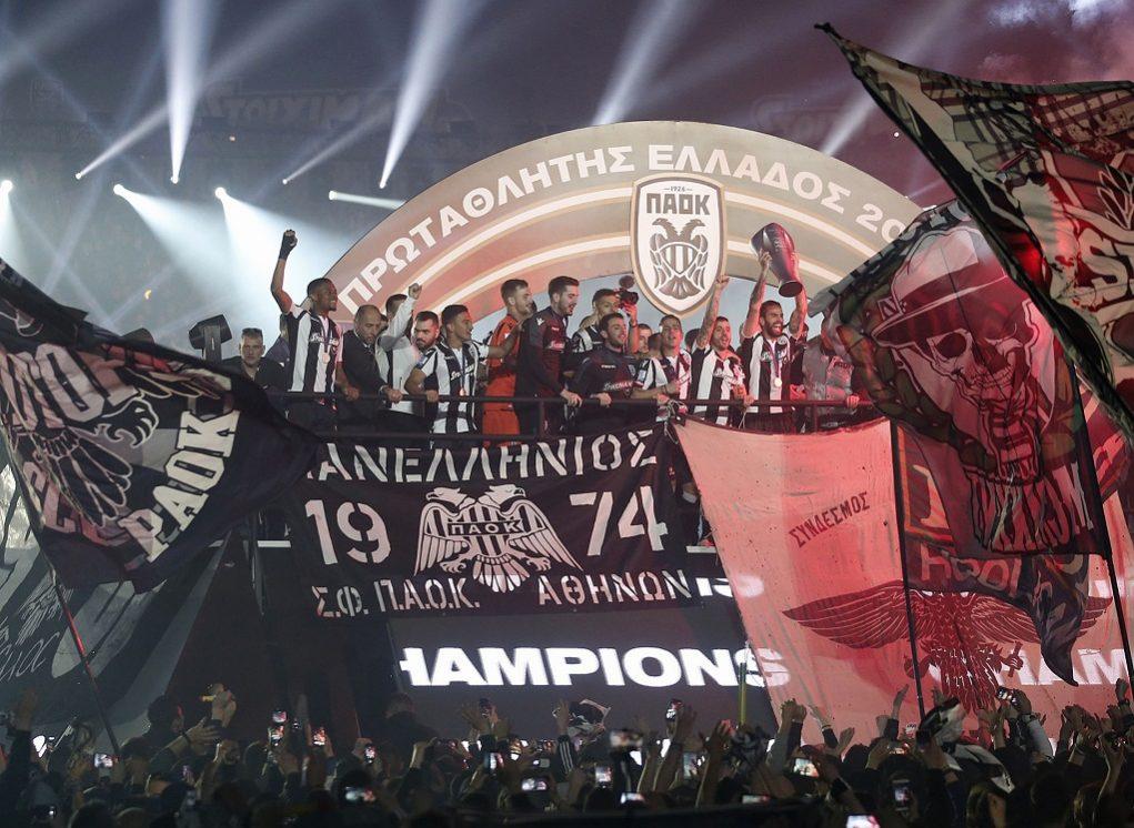 Πρωταθλητής Ελλάδος ο ΠΑΟΚ μετά από 34 χρόνια – Μαγικές σκηνές στην Τούμπα: LIVE (ΦΩΤΟ-VIDEO)