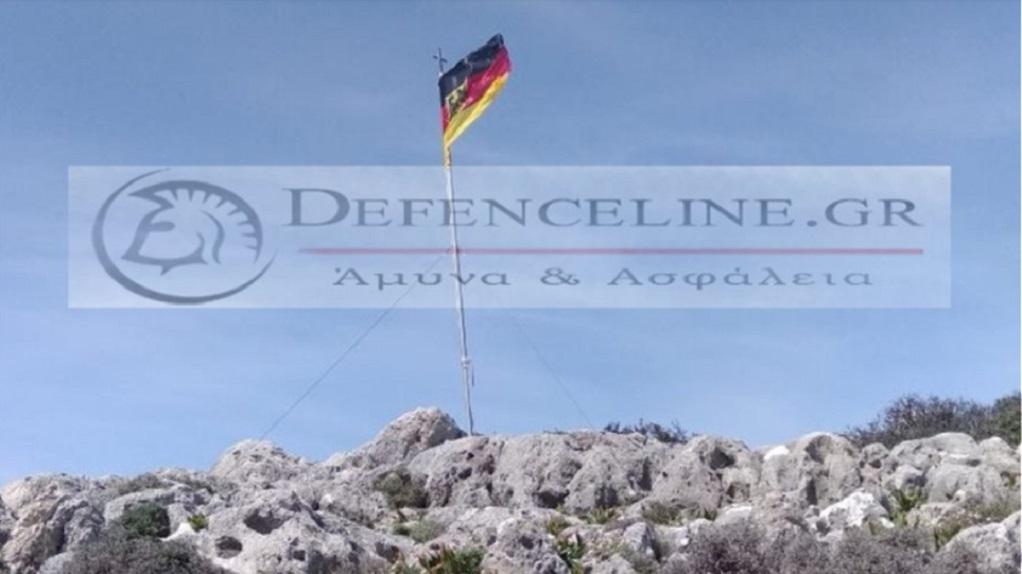 Αποτάχθηκαν οι Γερμανοί στρατιωτικοί που κατέβασαν την ελληνική σημαία