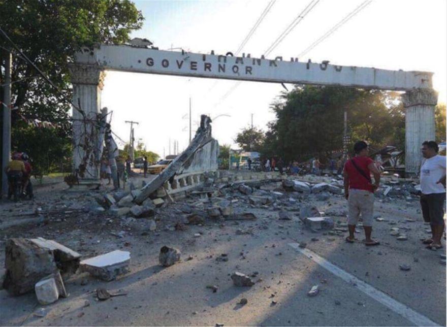 Σεισμός στις Φιλιππίνες: Τουλάχιστον πέντε νεκροί