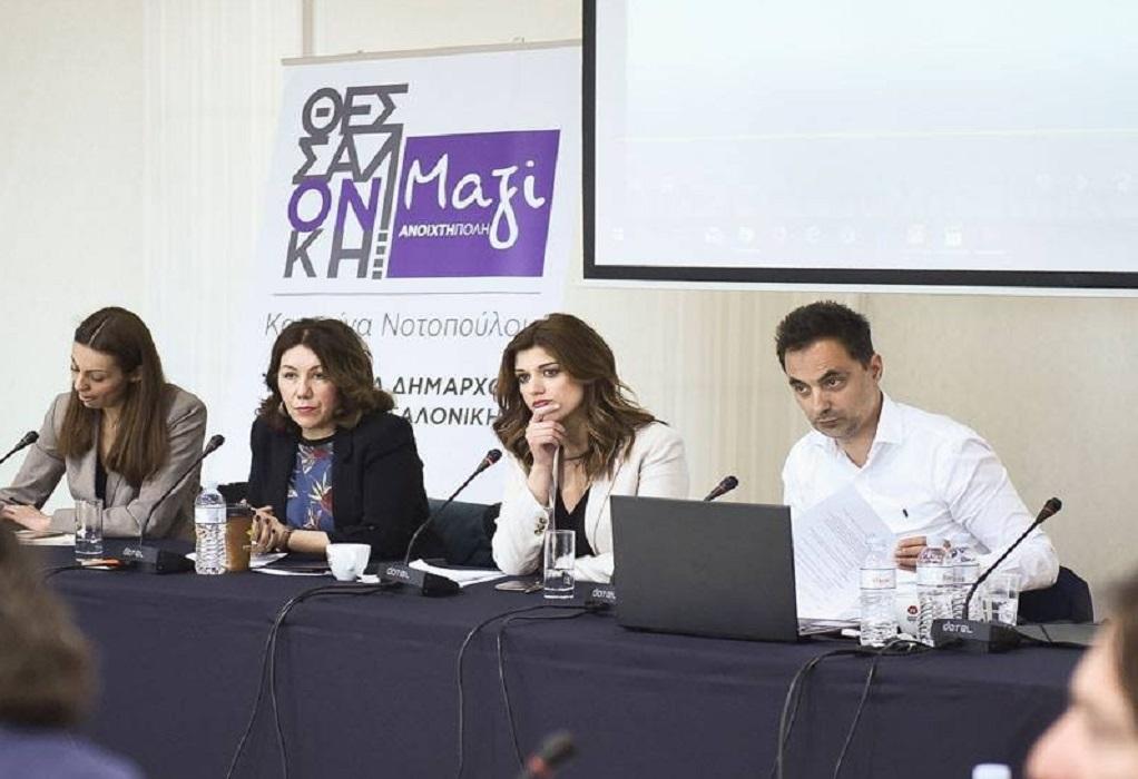 Θεσσαλονίκη Μαζί: Ανοιχτό εργαστήρι-διαβούλευση για τον κυκλοφοριακό σχεδιασμό και την κινητικότητα