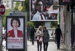 Βόρεια Μακεδονία- Εκλογές: Μικρό προβάδισμα Πεντάροφσκι δείχνουν τα πρώτα αποτελέσματα