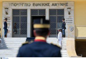 ΥΕΘΑ για Έβρο: «Ουδέποτε κατελήφθη ελληνικό έδαφος από ξένες δυνάμεις»