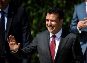 Ζάεφ: Διακυβερνητική διάσκεψη ανάμεσα σε Ελλάδα και Β. Μακεδονία