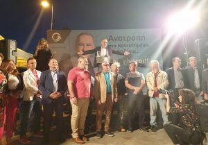 Λίλτσης: «Την Κυριακή κάνουμε την ΑΝΑΤΡΟΠΗ στον δήμο μας»