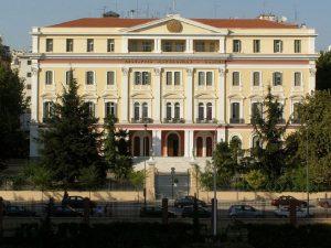 Διοικητήριο: Το όνομα του Ν. Μάρτη δίνεται στην αίθουσα συσκέψεων