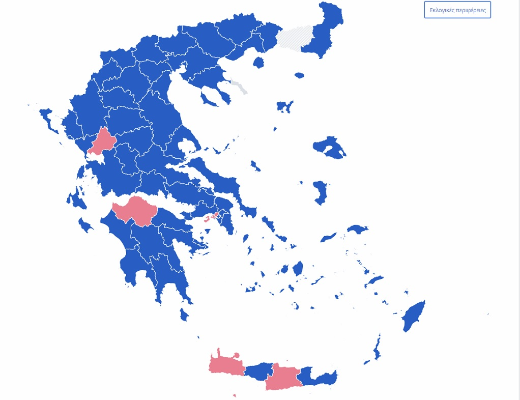 Nίκη της Ν.Δ. επί του ΣΥΡΙΖΑ – Στις 9 μονάδες η διαφορά