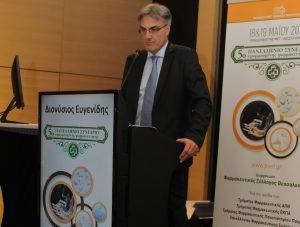 Ολοκληρώθηκε το 5ο Πανελλήνιο Συνέδριο Εφαρμοσμένης Φαρμακευτικής(ΦΩΤΟ)