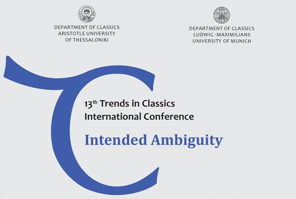 ΑΠΘ: Ξεκινάει την Πέμπτη το Διεθνές Συνέδριο «13th Trends in Classics»