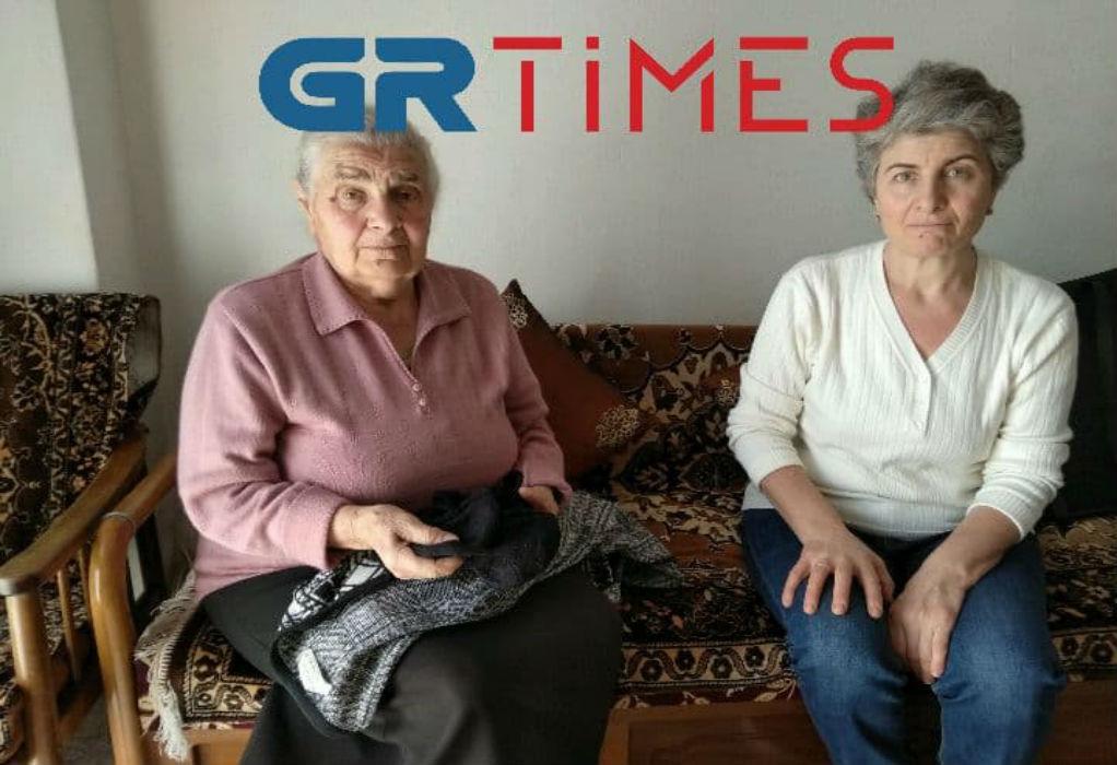 """Στο πλευρό της """"νέας"""" γιαγιάς με τα τερλίκια η γειτονιά, όχι όμως το κράτος!"""
