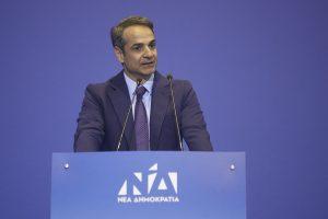 Μητσοτάκης: Να βγάλουμε την Ελλάδα από το αδιέξοδο