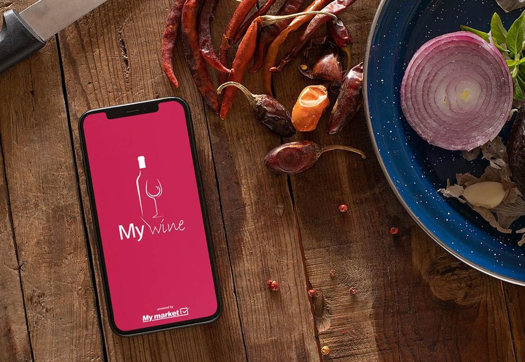Μy Market: Για το κρασί με το My wine app