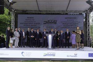 Αλ. Τσίπρας: Ελλάδα και Βουλγαρία, βασικοί πυλώνες της ενεργειακής στρατηγικής της ΕΕ (ΦΩΤΟ)