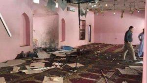 Αφγανιστάν: Τρεις νεκροί, δεκάδες τραυματίες σε βομβιστική επίθεση σε τέμενος (ΦΩΤΟ)