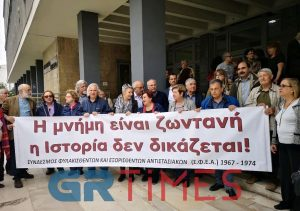 Τρ.Μηταφίδης: Πράξαμε το καθήκον μας στη μαρτυρική και ηρωική ιστορία της Θεσσαλονίκης (ΦΩΤΟ)