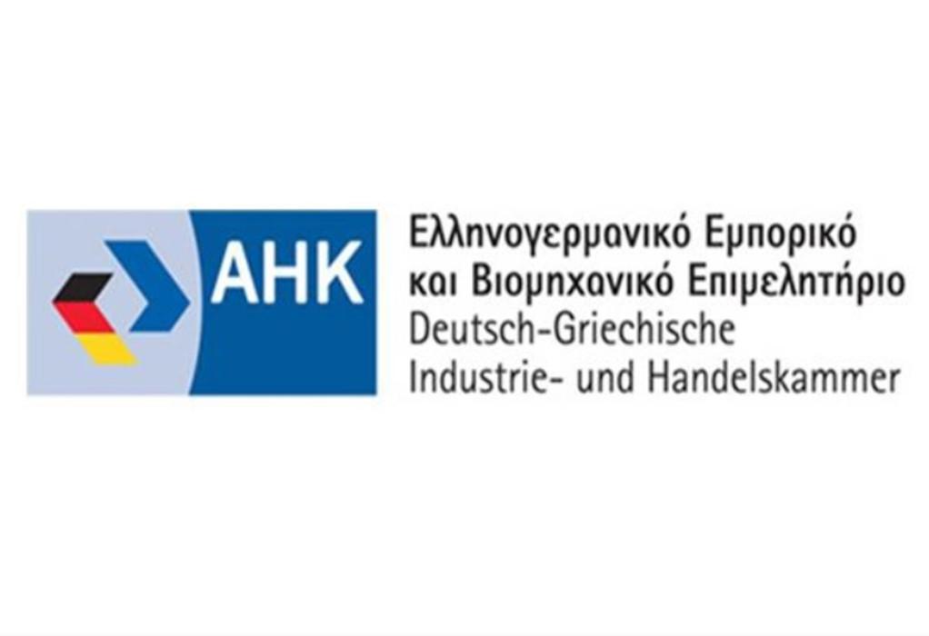 Στη Διαμεσολάβηση και την Εκπαίδευση το Ελληνογερμανικό ΕΒΕ