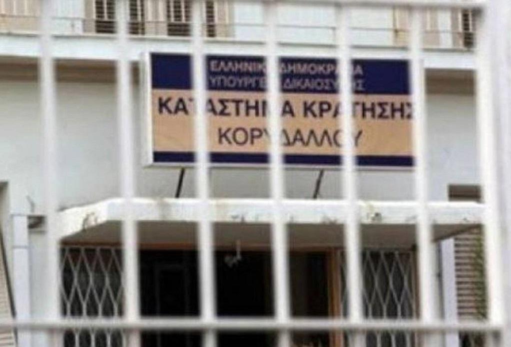 Μίνι – καζίνο, καφετέρια και μηχανουργεία εντός των φυλακών Κορυδαλλού
