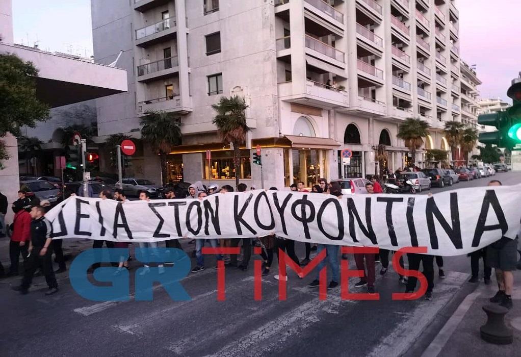 Μπλόκο αστυνομικών σε αντιεξουσιαστές κοντά στο Λιμάνι (VIDEO-ΦΩΤΟ)