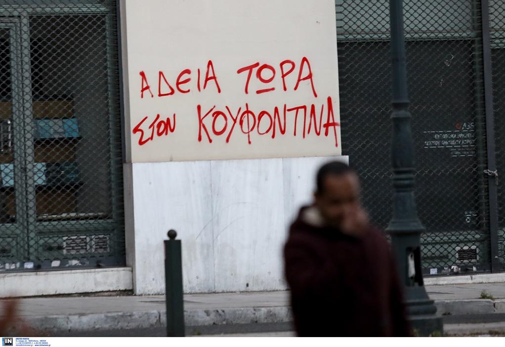 Μοτοπορεία για τον Κουφοντίνα στη Θεσσαλονίκη