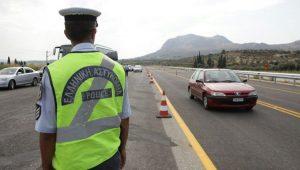 Εξώδικο της ΕΑΥΘ για δημοσίευμα εναντίον αστυνομικών της Τροχαίας