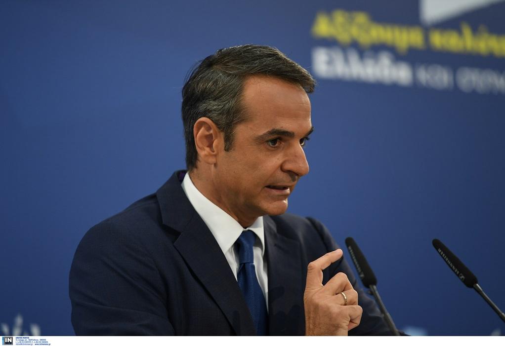 Στη Θεσσαλονίκη αύριο ο Κ. Μητσοτάκης