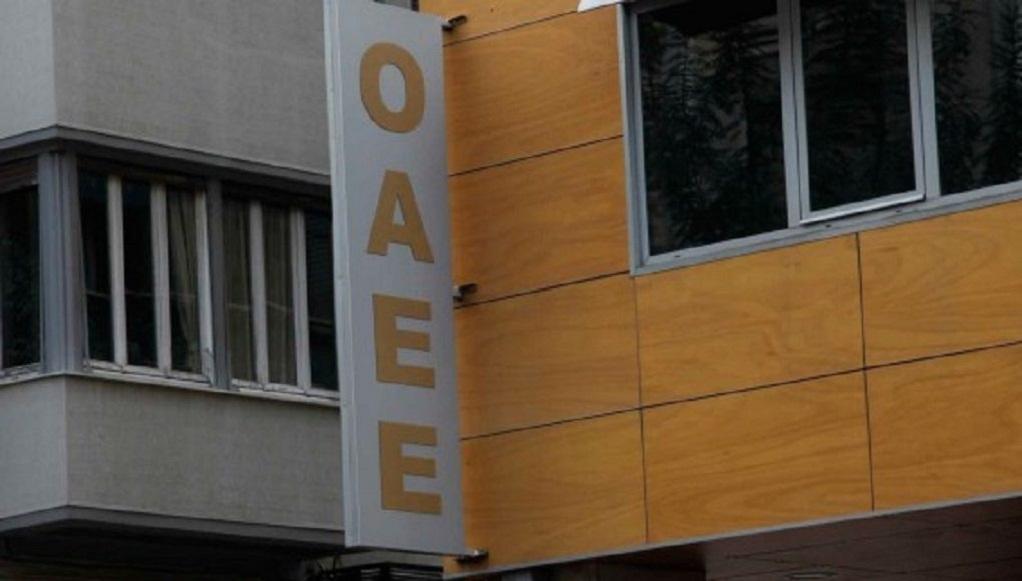 Σύνταξη γήρατος ΟΑΕΕ-Παλαιοί ασφαλισμένοι
