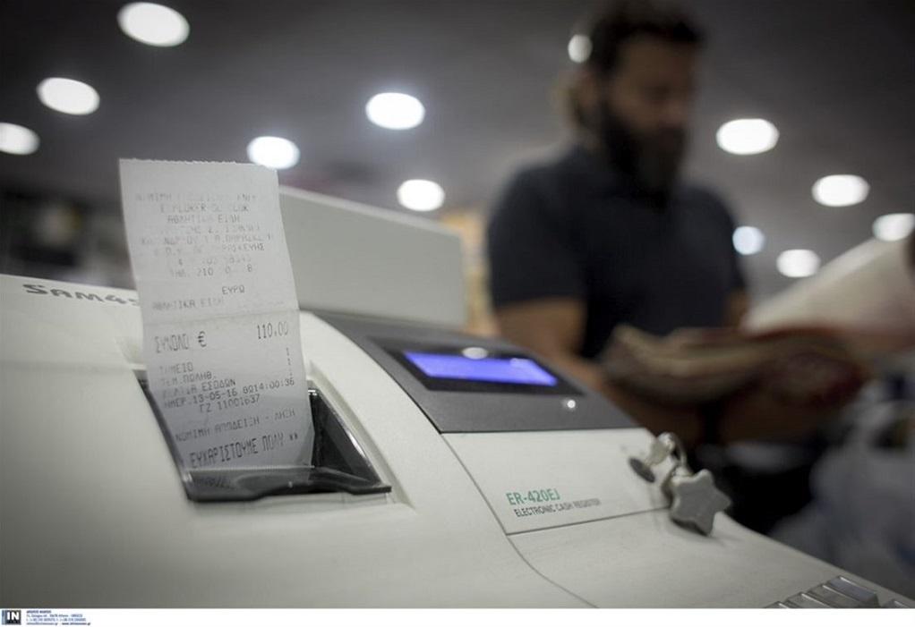 ΑΑΔΕ: Μεγάλο κύκλωμα με πειραγμένες ταμειακές – Έκρυβαν εκατομμύρια ευρώ