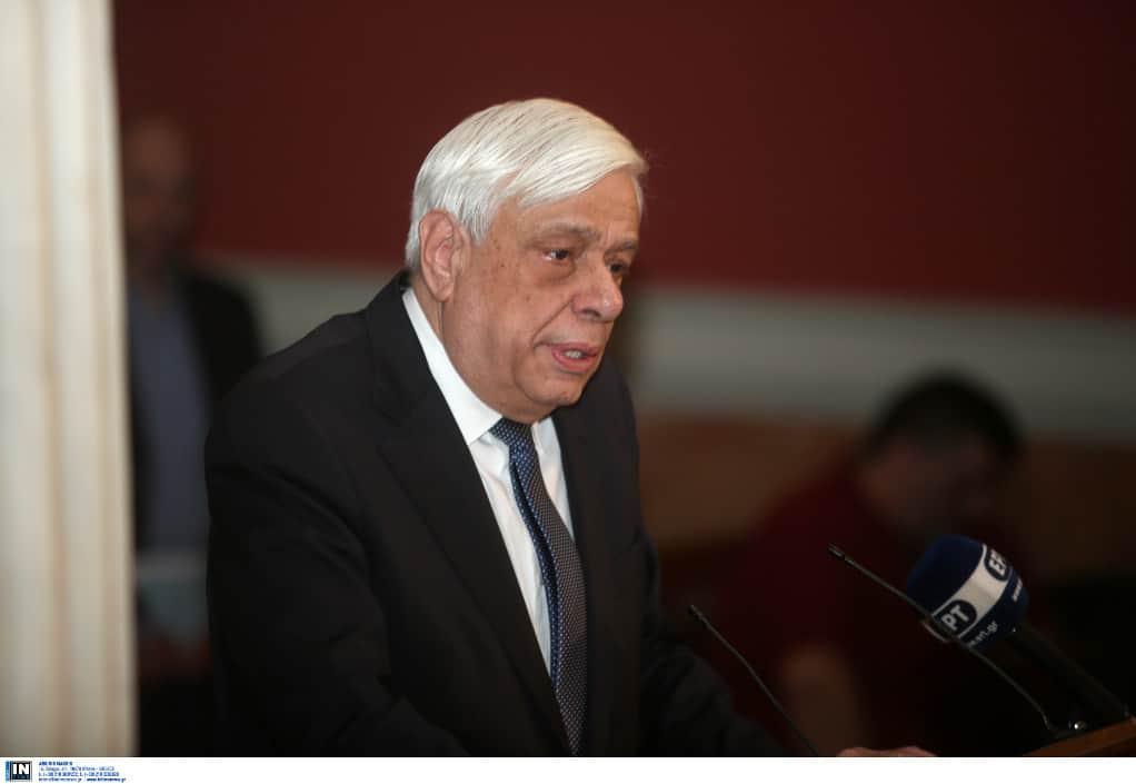 Παυλόπουλος σε Τουρκία: Θα επιβάλλουμε τον πλήρη σεβασμό του Διεθνούς και του Ευρωπαϊκού Δικαίου