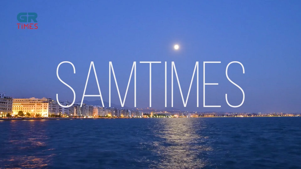 SamTimes